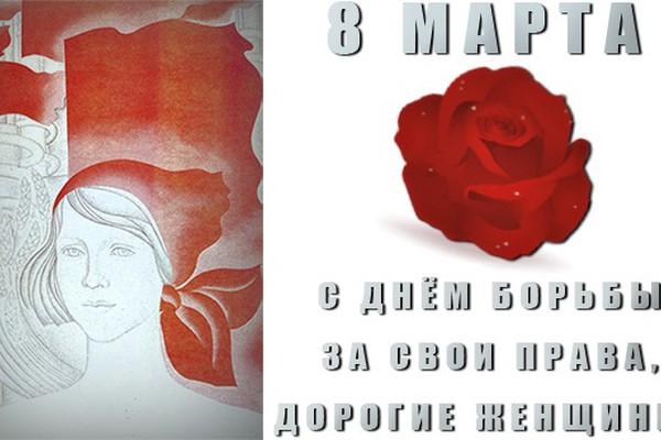 Всемирный день поэзии 21 марта история и особенности
