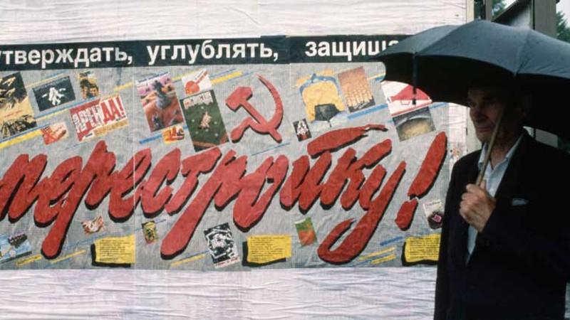 О некоторых особенностях культуры позднего социализма, подготовивших почву для Перестройки