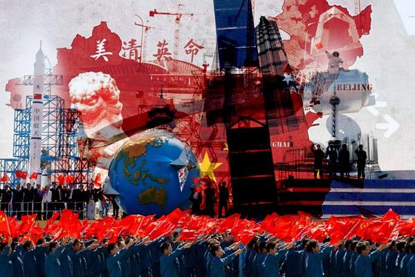 Китайский пятилетний план